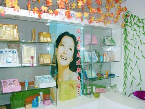 达州韩国新生活化妆品-尽在中国114黄页