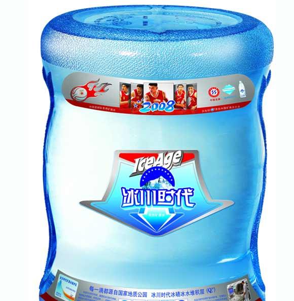 冰川时代-蓝剑桶装水-广安蓝剑水连锁|冰川时代产品